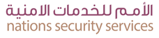Nations Security Services, Doha, Qatar